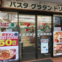 Photo taken at セブンイレブン 市川塩焼店 by はじたん on 10/13/2017