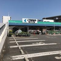 DCMくろがねや 調布店 - 調布 - ...