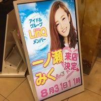 Photo taken at 那珂川ゴールデンラッキー by 海里 び. on 11/10/2016