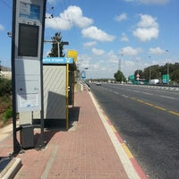 Photo taken at צומת בית ליד by Shiran B. on 9/20/2013