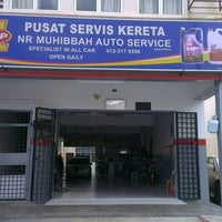 Photo taken at NR Muhibbah Auto Service by Muhammad Kamal Hasan Y. on 5/17/2014