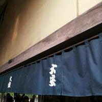 Photo taken at 京つけもの大安本店 by ゆうこ パ. on 11/29/2012