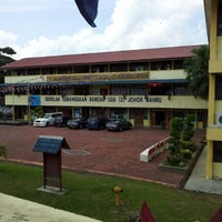 Photo taken at SK Bandar Uda 2 by GmieRich on 3/16/2013