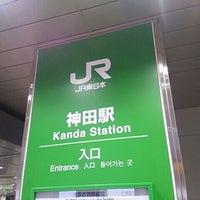 Photo taken at Kanda Station by 和(kazu) on 1/18/2016