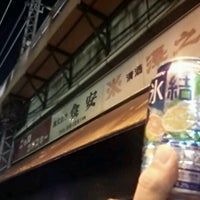 Photo taken at 食安 by 改(kai) on 12/10/2016