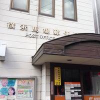 Photo taken at 横浜馬場郵便局 by スーパー宇宙パワー on 2/21/2016