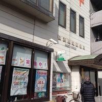 Photo taken at 横浜馬場郵便局 by スーパー宇宙パワー on 2/18/2016