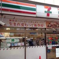 Photo taken at 7-Eleven by スーパー宇宙パワー on 5/19/2015