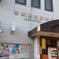 Photo taken at 横浜馬場郵便局 by スーパー宇宙パワー on 2/19/2016