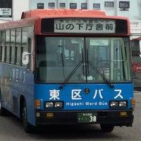 Photo taken at 新潟駅南口バスターミナル by スーパー宇宙パワー on 10/1/2017