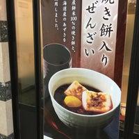 Photo taken at シャノアール 鶴見店 by スーパー宇宙パワー on 1/31/2018
