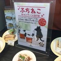 Photo taken at シャノアール 鶴見店 by スーパー宇宙パワー on 3/17/2018