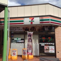 Photo taken at 7-Eleven by スーパー宇宙パワー on 2/21/2016