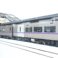 Photo taken at Oiwake Station by スーパー宇宙パワー on 1/24/2018