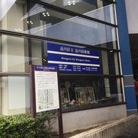 Photo taken at Shinagawa Library by スーパー宇宙パワー on 9/17/2017