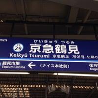 Photo taken at Keikyū Tsurumi Station (KK29) by スーパー宇宙パワー on 9/8/2015