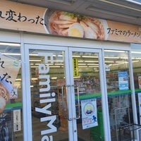 Photo taken at FamilyMart by うるし@groovy on 10/17/2015