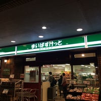 Photo taken at まいばすけっと 綱島西2丁目店 by EH500 9. on 10/9/2015