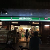 Photo taken at まいばすけっと 綱島西2丁目店 by EH500 9. on 10/12/2015