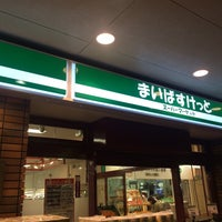 Photo taken at まいばすけっと 綱島西2丁目店 by EH500 9. on 10/8/2015