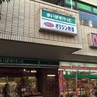 Photo taken at まいばすけっと 綱島西2丁目店 by EH500 9. on 10/19/2015