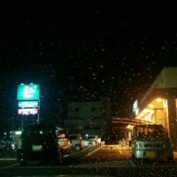 Photo taken at フレッセイ 大友店 by えむゆー on 11/17/2015