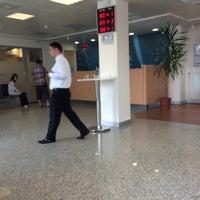 Photo taken at Halkbank by Emre M. on 8/4/2015