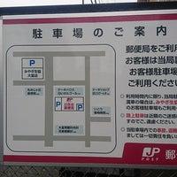8/16/2017 tarihinde 柚子ziyaretçi tarafından 富谷日吉台郵便局'de çekilen fotoğraf