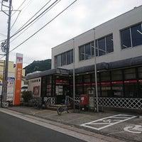 Photo taken at 下田郵便局 by 柚子 on 7/27/2017