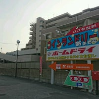 Photo taken at 安城篠目簡易郵便局 by 柚子 on 1/3/2017