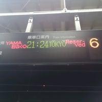 Photo taken at Platforms 11-12 by warudora1978 on 9/10/2016
