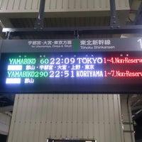 Photo taken at Platforms 11-12 by warudora1978 on 5/14/2016