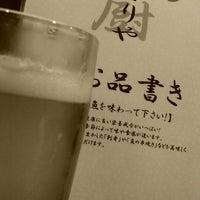 Photo taken at 旬彩 厨 by Hiroshi K. on 10/11/2013