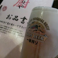 Photo taken at 旬彩 厨 by Hiroshi K. on 6/21/2014