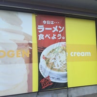 Photo taken at おおぎやラーメン 赤城高原SA店 by たけ11 on 7/26/2015