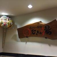 Photo taken at 石と光の楽園 みきの湯 by たけ11 on 8/8/2015