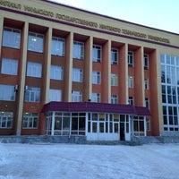Photo taken at Уфимский Государственный Нефтяной Технический Университет (Стерлитамакский филиал) by Евгений К. on 3/3/2014