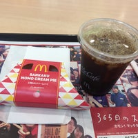 Photo taken at McDonald's by 河豚会長 迷. on 9/20/2016