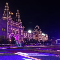 Das Foto wurde bei Roter Platz von Sergey R. am 7/22/2013 aufgenommen