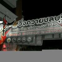 Photo taken at งานวิ่งควายชลบุรี by Thumb c. on 10/28/2012