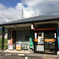 Photo taken at 大津下阪本郵便局 by Masahiro U. on 6/15/2013