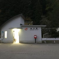 Photo taken at Tsunogawa Station by oldpier w. on 11/1/2017