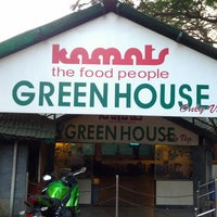 Photo taken at Kamats Green House by Pavan M. on 1/6/2013