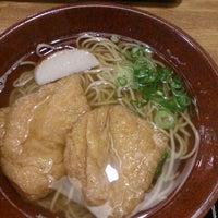 Photo taken at 伏見庵 by MIYUKI H. on 12/14/2014