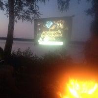 Photo taken at Rum island by Леонид К. on 7/25/2014
