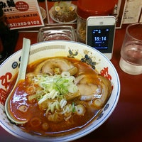 Photo taken at 麺や by アクショー ビ. on 8/15/2015