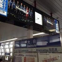 Photo taken at Osaka Monorail Dainichi Station by さんきゅぅ J. on 7/23/2015