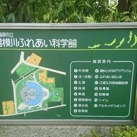 Photo taken at 相模川ふれあい科学館 アクアリウムさがみはら by ゆ on 5/3/2017