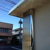 Photo taken at 東京電力土浦支社 by Tsuyoshi S. on 2/20/2013