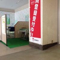 Photo taken at 東京電力土浦支社 by Tsuyoshi S. on 7/10/2014